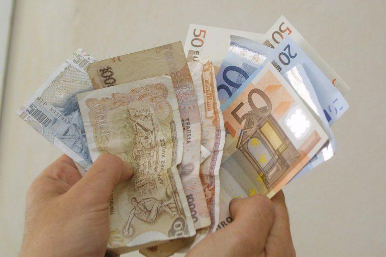 1 ευρώ = 1.500 δραχμές! | Newsit.gr