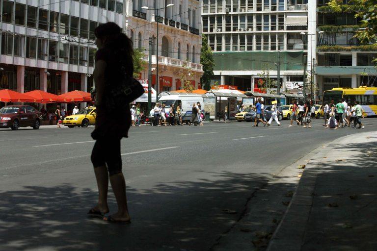 Παράδεισος η πόλη χωρίς…ταξί! | Newsit.gr