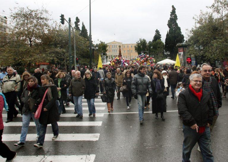 Διασχίζουμε το δρόμο ακολουθώντας τυφλά τους άλλους σαν τις… πάπιες! | Newsit.gr