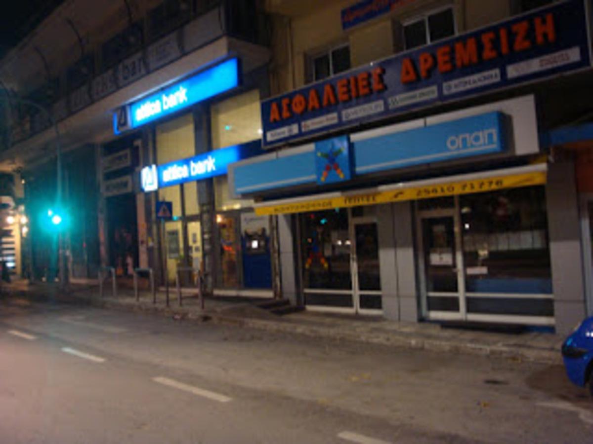 Ξάνθη: Ισχυρότατη έκρηξη σε υπόγειο υποσταθμό της ΔΕΗ   Newsit.gr