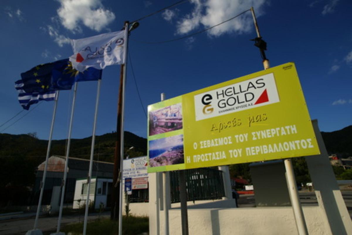 Ανοιχτό από την Eldorado Gold το ενδεχόμενο αποχώρησης από την Ελλάδα | Newsit.gr