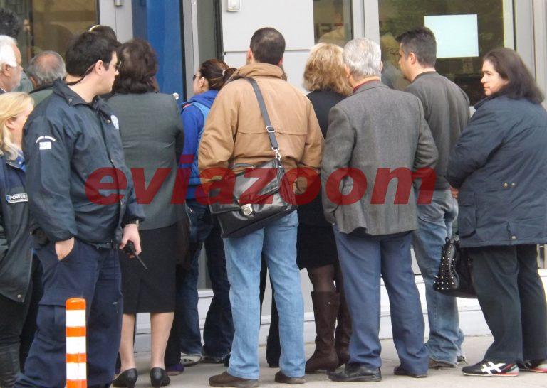 Εύβοια: Η στιγμή που άνοιξαν οι κλειστές τράπεζες της Κύπρου – Φωτό και βίντεο! | Newsit.gr