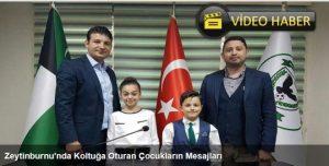 Τουρκία: Προπαγάνδα για την Δυτική Θράκη χρησιμοποιώντας ένα μικρό κορίτσι [vid]