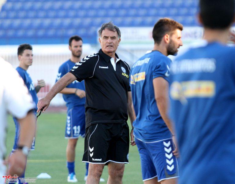 Μπάγεβιτς: Δεν θα σηκώσουμε τα χέρια ψηλά | Newsit.gr