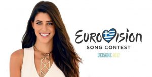 Eurovision: Τι ετοιμάζουν για τα τραγούδια της Demy