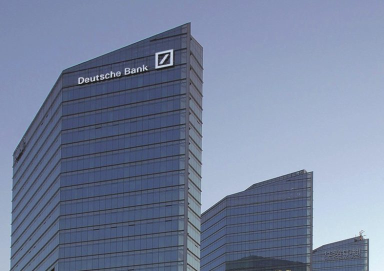 Deutche Bank: Nέο σχέδιο διάσωσης για την Ελλάδα | Newsit.gr
