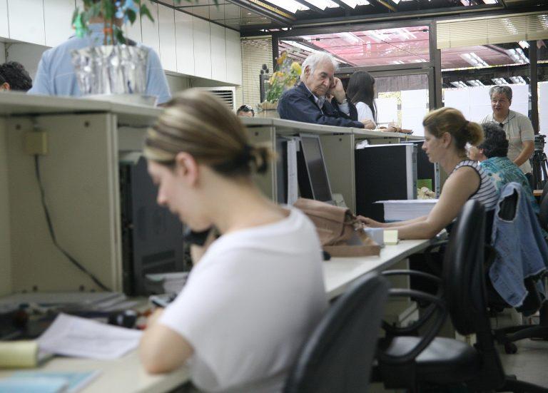Αντιδρούν στην αύξηση του ωραρίου οι Δημόσιοι Υπάλληλοι | Newsit.gr