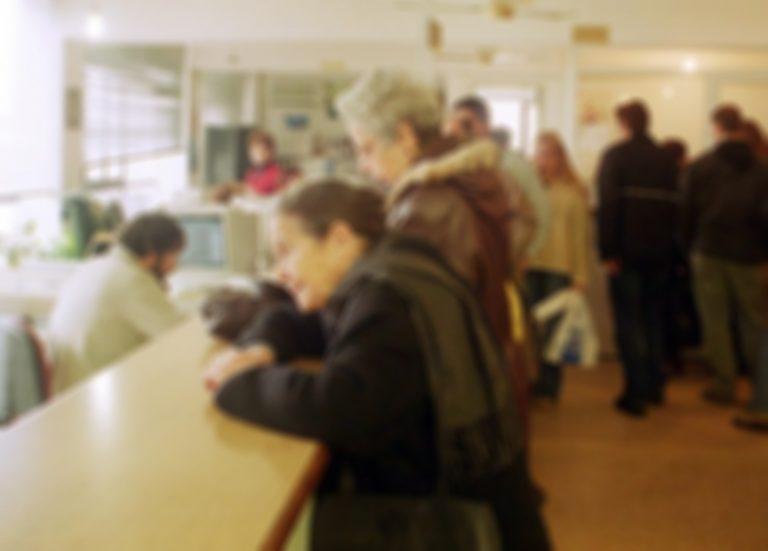 Έρχονται απολύσεις στο Δημόσιο | Newsit.gr