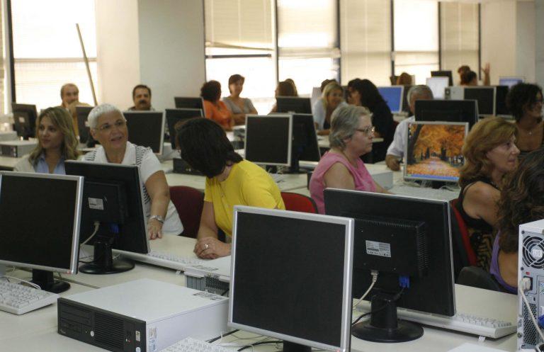 Έρχονται υποχρεωτικές μετατάξεις σε όλο το Δημόσιο | Newsit.gr
