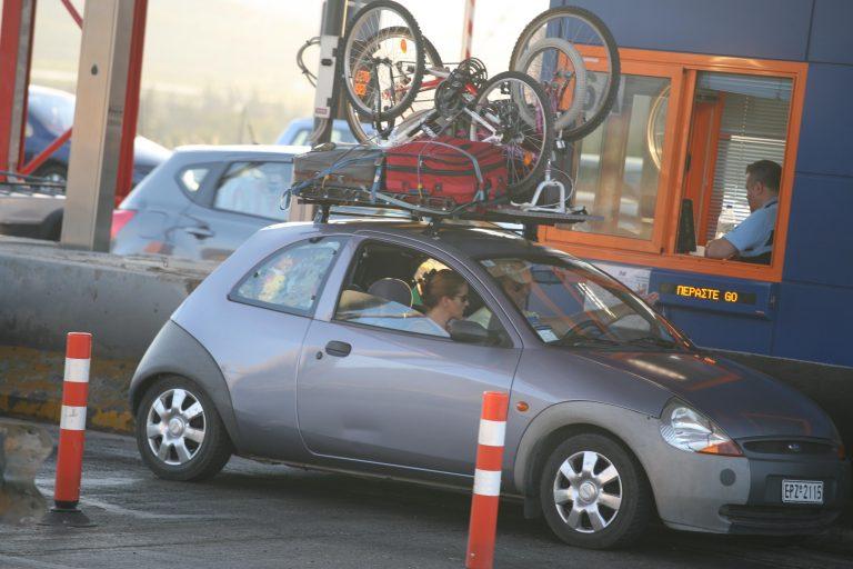 «Φωτιά» στις τσέπες των οδηγών μετα τις νέες αυξήσεις στα διόδια από τις Αφίδνες μέχρι τη Λαμία | Newsit.gr