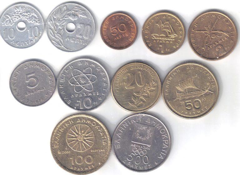 Κερδοσκοπικές ισοτιμίες: 1 ευρώ = 1.530 δρχ!   Newsit.gr