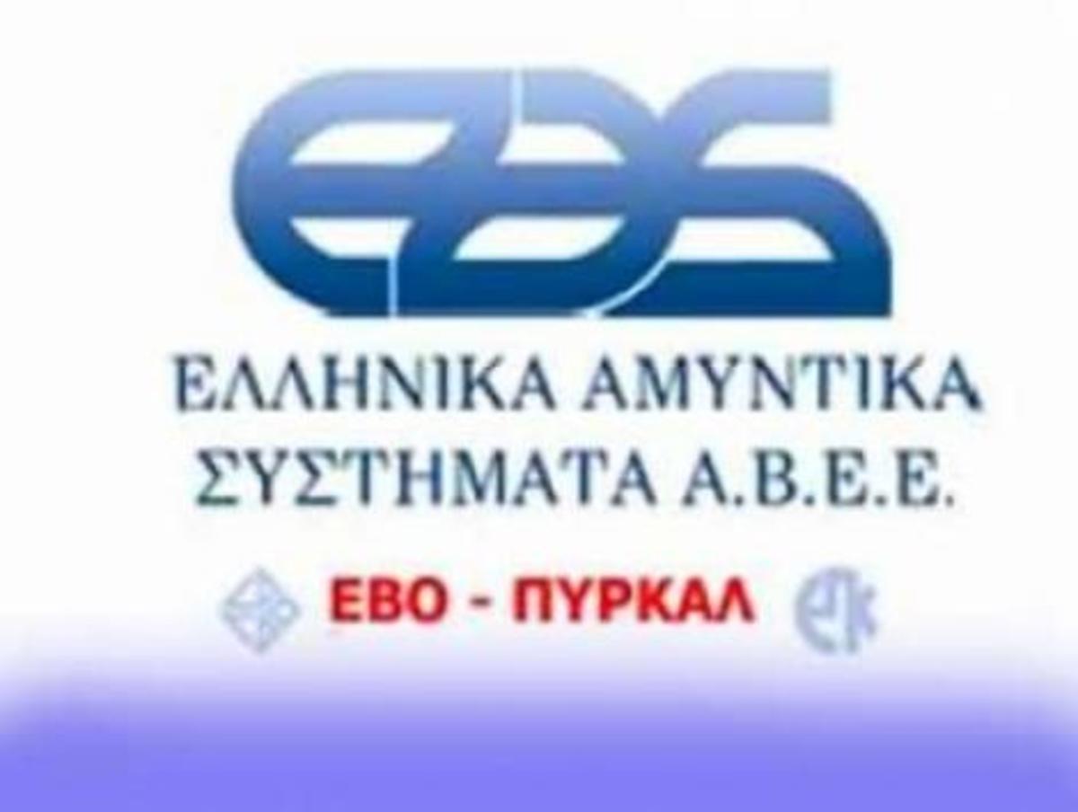 «Ταφόπλακα» και στα ΕΑΣ ετοιμάζονται να βάλουν οι Ευρωπαίοι! | Newsit.gr