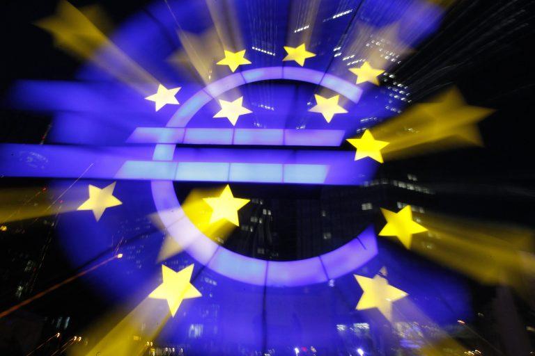 Σημαντική πτώση του ευρώ   Newsit.gr