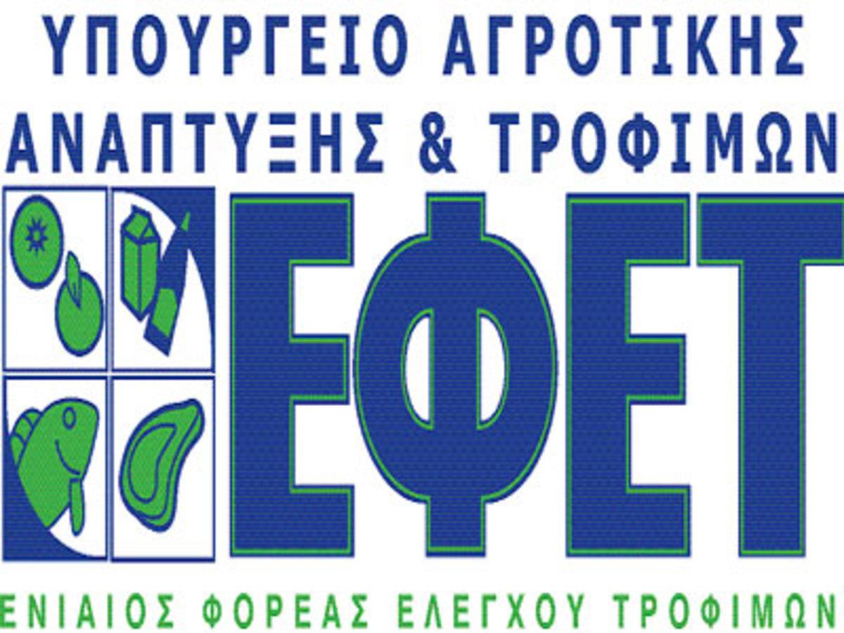 Ο ΕΦΕΤ αποσύρει επικίνδυνο εμφαλιωμένο νερό | Newsit.gr