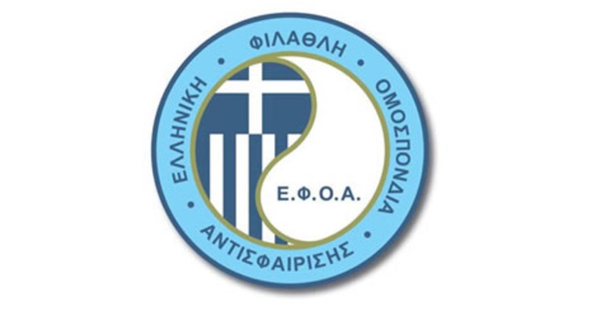 ITF 1st HELLENIC ZEUS: Τεράστια τα κέρδη   Newsit.gr