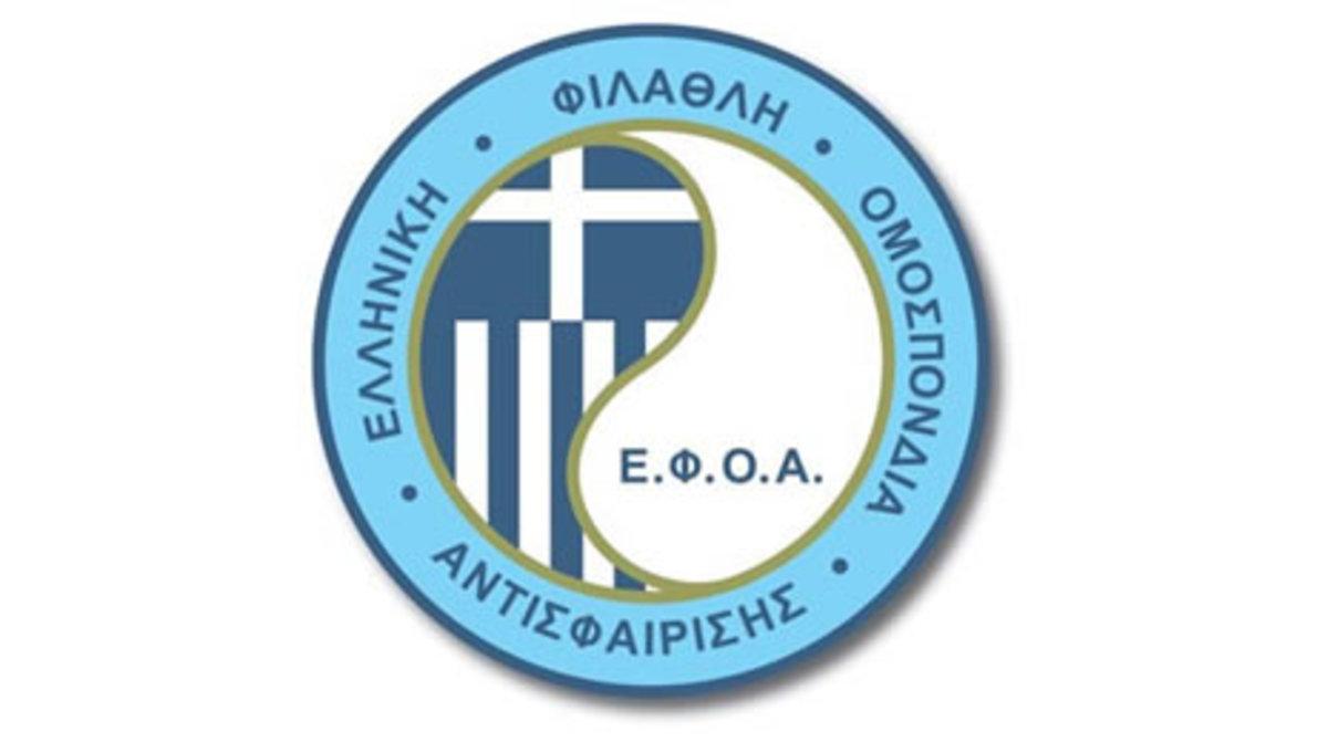 8 διεθνή πρωταθλήματα τένις στην Κρήτη | Newsit.gr