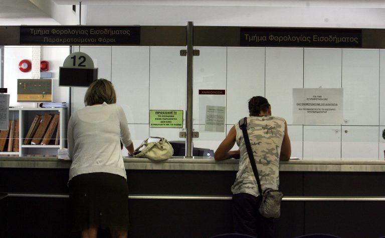 Μειώνονται τα τεκμήρια – Φωτιά ο φόρος στα επιδόματα | Newsit.gr