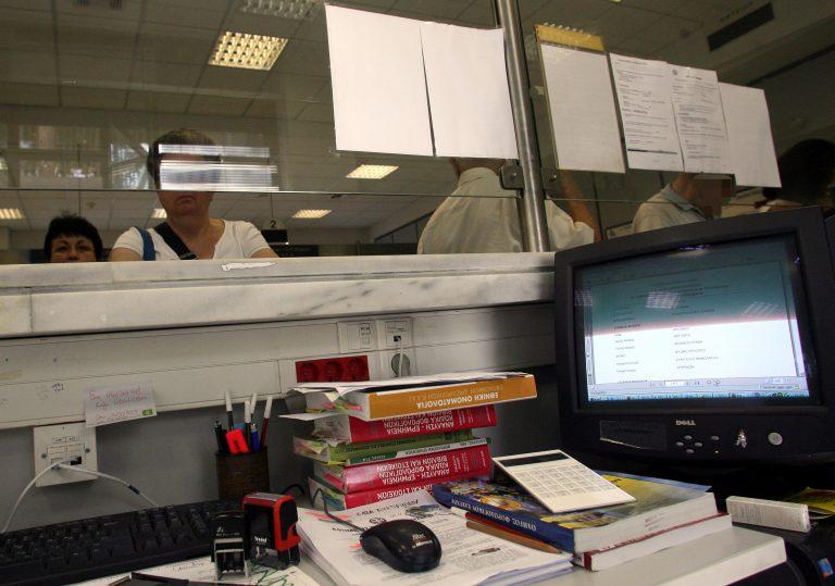 Προθεσμία ως τη Δευτέρα για την καταβολή του φόρου εισοδήματος | Newsit.gr
