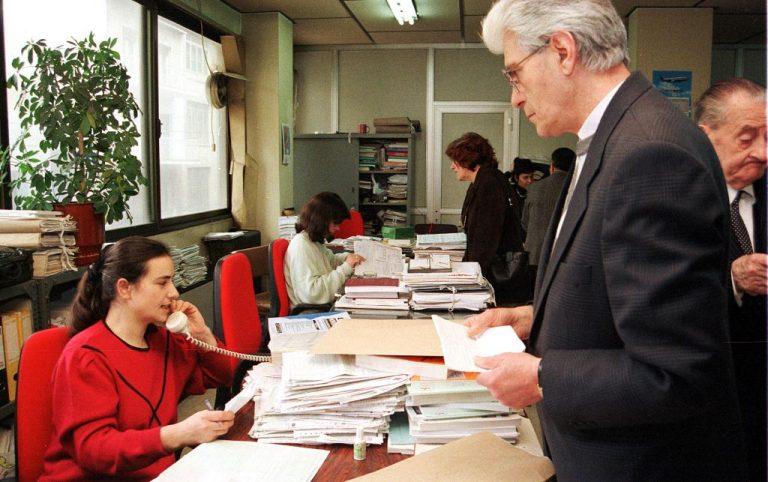 Έρχονται τα Κέντρα Εξυπηρέτησης Φορολογούμενων | Newsit.gr