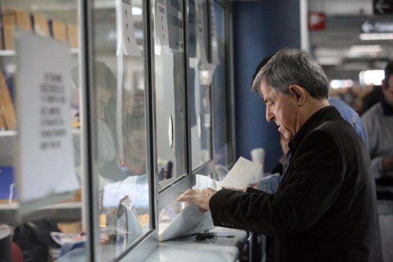 Ερευνα Newsit: Επιστροφή φόρου: Εξαρτάται από τη διάθεση του εφόρου | Newsit.gr