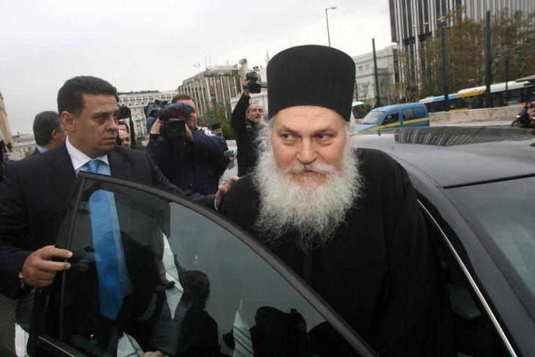 Εισαγγελέας εναντίον υπουργών γιά το Βατοπέδι | Newsit.gr