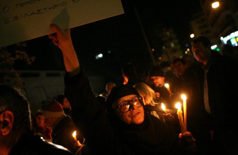 Νέα διαμαρτυρία έξω από την Πρεσβεία της Ελλάδας στην Μόσχα για τον Εφραίμ | Newsit.gr