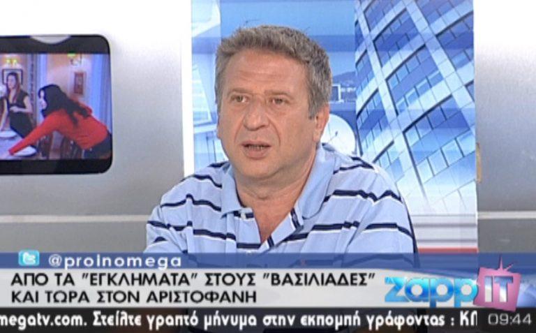 Πόσα χρήματα παίρνει από την επανάληψη της σειράς «Εγκλήματα» ο Κώστας Κόκλας | Newsit.gr