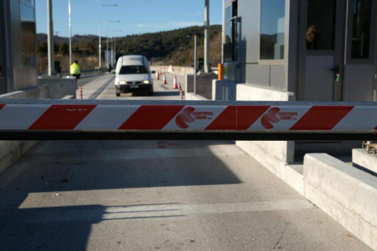Πιο ακριβά διόδια στην Εγνατία οδό από Οκτώβρη   Newsit.gr