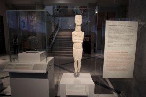 Times: Εντυπωσιακά ευρήματα από την εποχή των Πυραμίδων στην Κέρο!