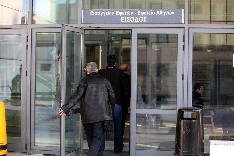 Στον οικονομικό εισαγγελέα κατέθεσαν Μυτιληναίος και Ζερβός | Newsit.gr