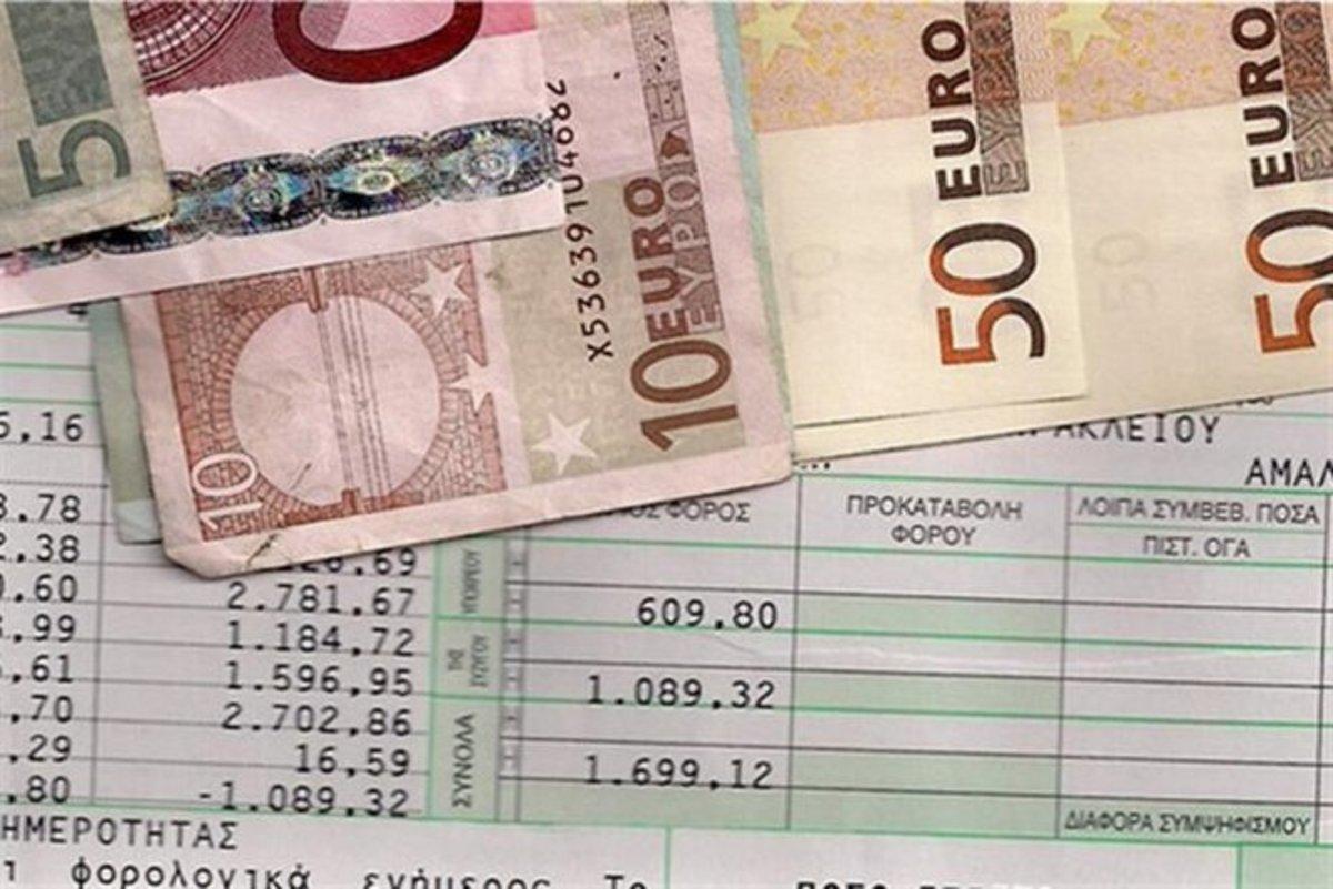 Έρχονται νέα εκκαθαριστικά με μέσο φόρο 1.635 ευρώ | Newsit.gr