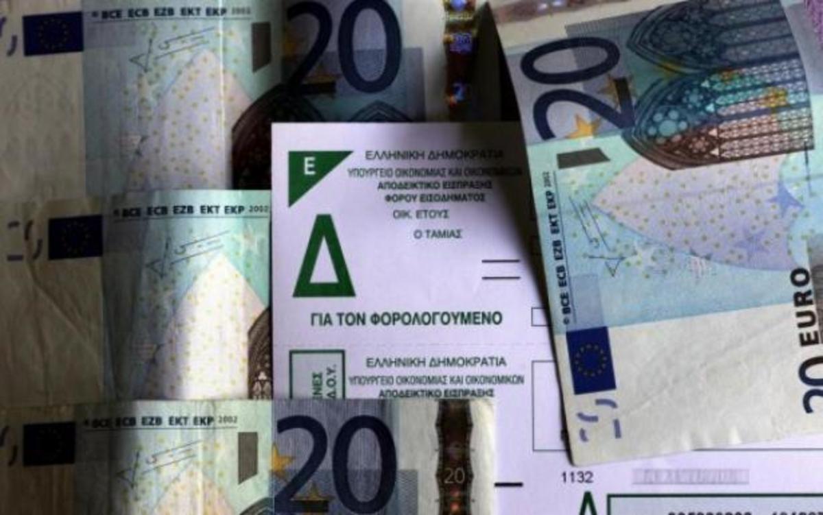 Σύλληψη στην Τρίπολη για χρέη στο Δημόσιο | Newsit.gr