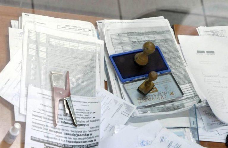 Λάρισα: Συνελήφθη 58χρονος για χρέη στο Δημόσιο   Newsit.gr
