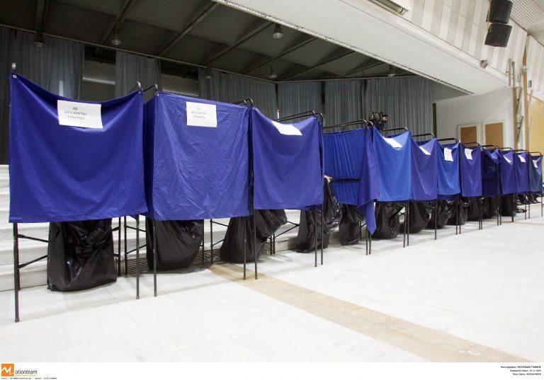 10 σαρωτικές αλλαγές στον εκλογικό νόμο ετοιμάζει το Υπουργείο των Εσωτερικών   Newsit.gr