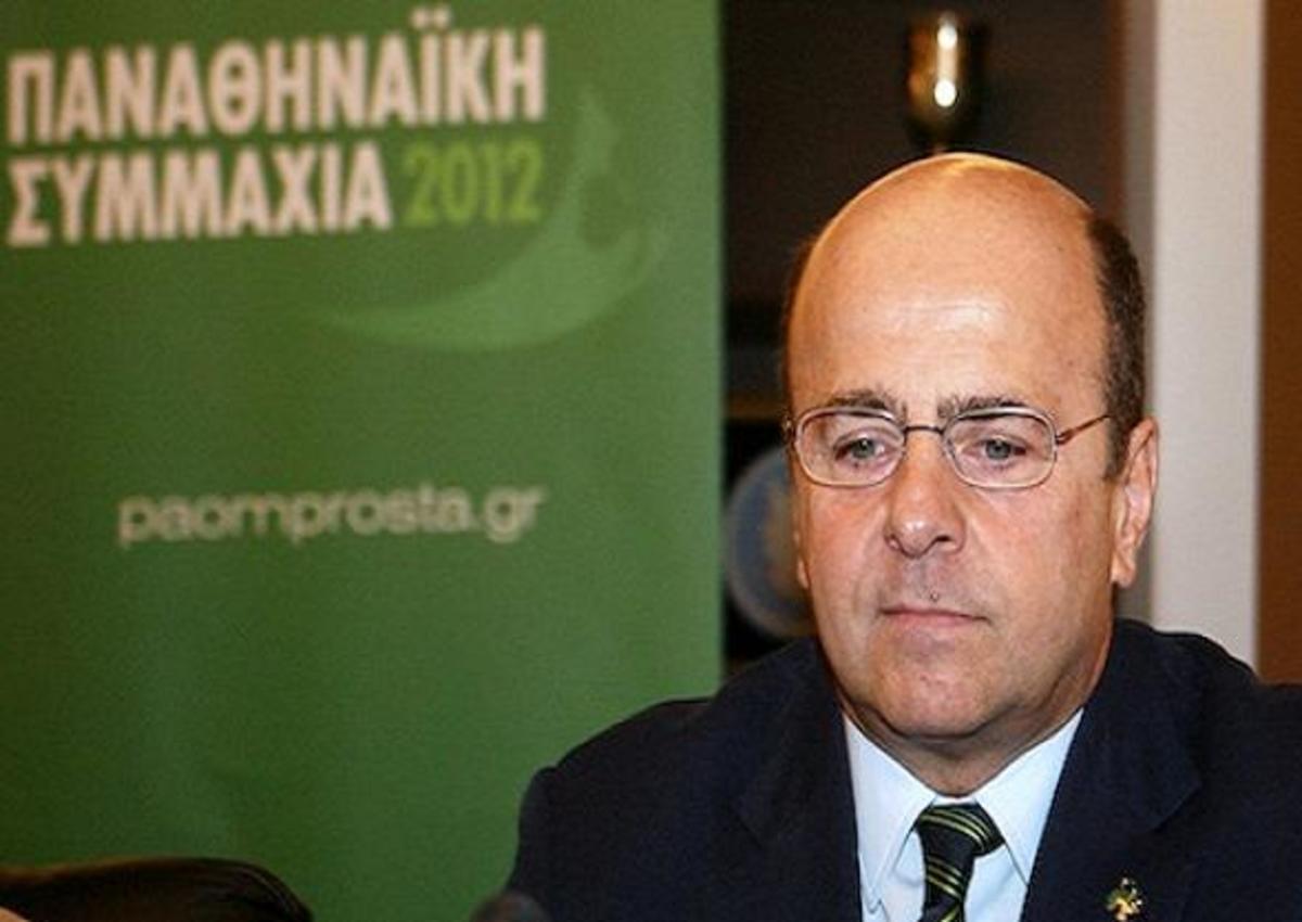 Οι υποψήφιοι για τις εκλογές της «Παναθηναϊκής Συμμαχίας» | Newsit.gr