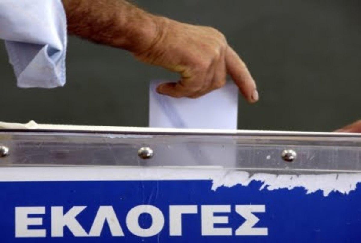 Γερμανός ευρωβουλευτής : Χωρίς νόημα οι ελληνικές εκλογές | Newsit.gr