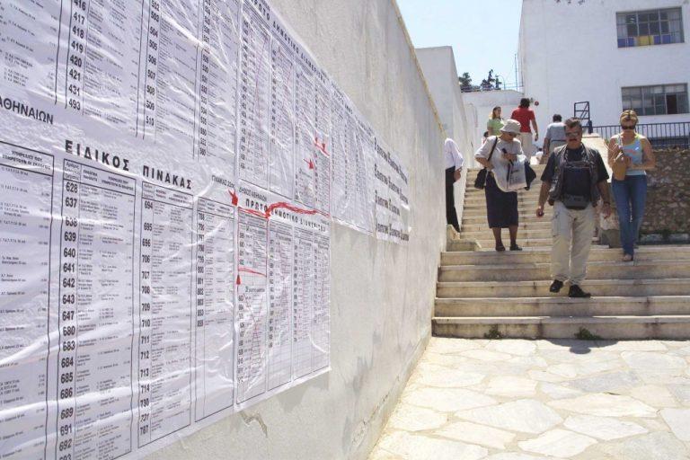 Παράνομες εγγραφές σε ειδικούς εκλογικούς καταλόγους | Newsit.gr