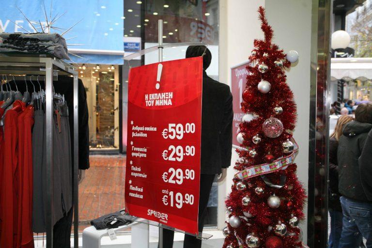 Θεσσαλονίκη: προσφορές στα καταστήματα   Newsit.gr