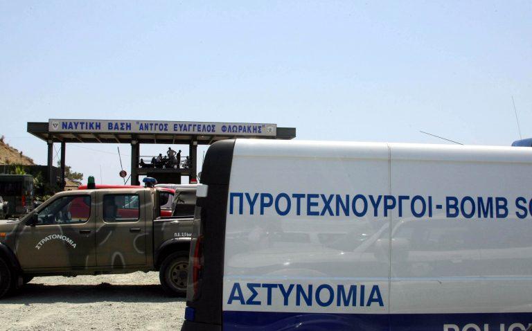 Αναβλήθηκε ξανά η δίκη για το Μαρί | Newsit.gr