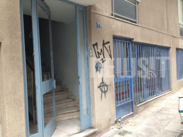 Πράξη εκδίκησης των Πυρήνων η έκρηξη στο Παγκράτι; | Newsit.gr