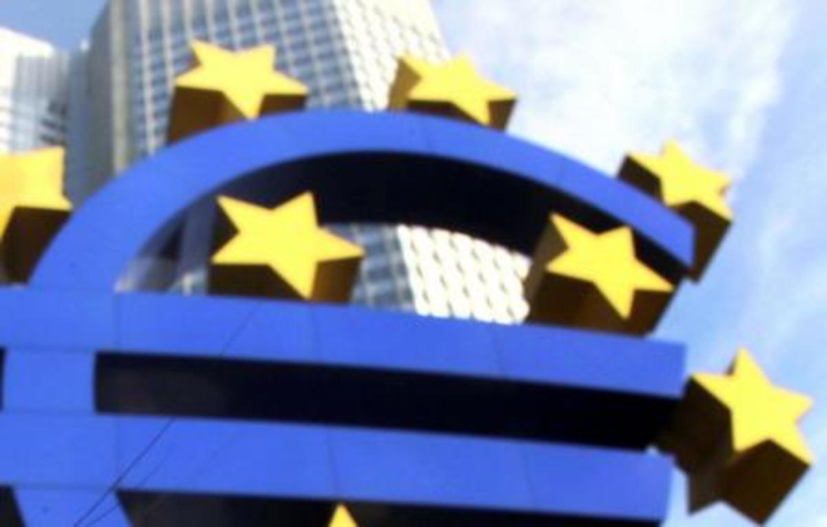 Η Ισπανία κρατάει το επιτόκιο της ΕΚΤ στο 1% | Newsit.gr