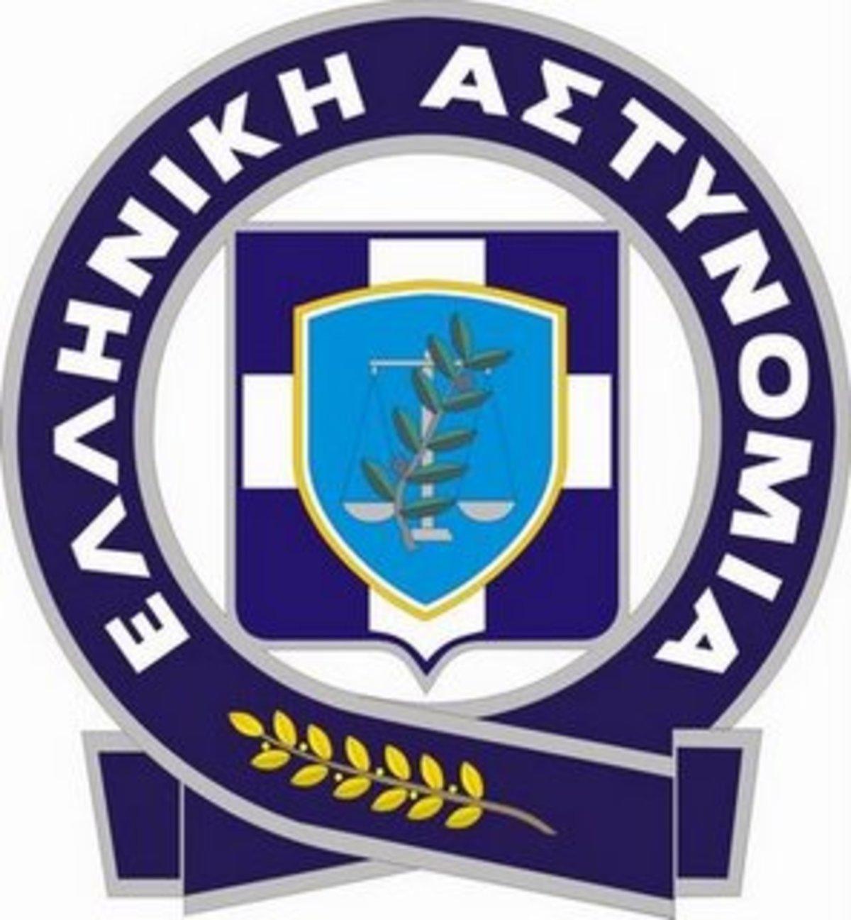 Το νέο επιτελείο της Ελληνικής Αστυνομίας | Newsit.gr