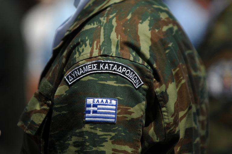 Κέρκυρα: Με τιμές ήρωα η ταφή των οστών του έφεδρου ανθυπασπιστή των ΕΛΔΥΚ, Ελευθέριου Άνθη | Newsit.gr
