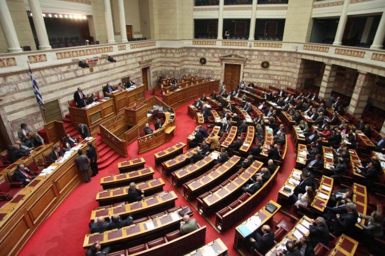 Την Μεγάλη Τρίτη κλείνει η Βουλή – Μέσα στην εβδομάδα ανακοινώνονται οι εκλογές | Newsit.gr