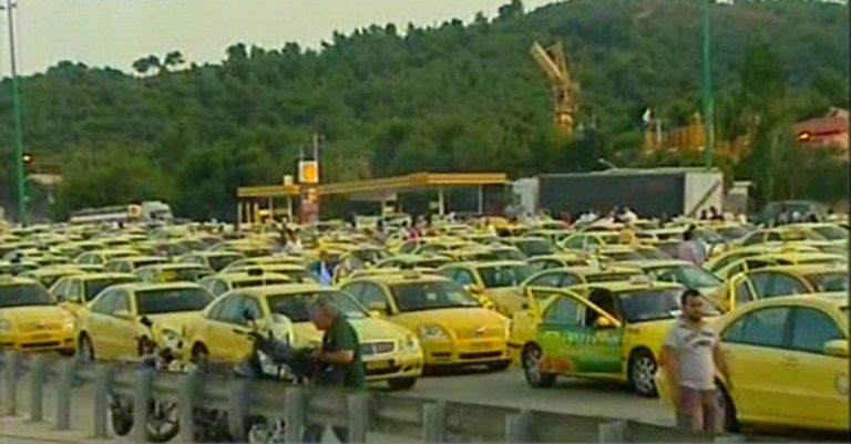 Αγωνία για τα κρυφά σχέδια των οδηγών ταξί – Κανείς δεν ξέρει τι θα αποκλείσουν την Πέμπτη | Newsit.gr