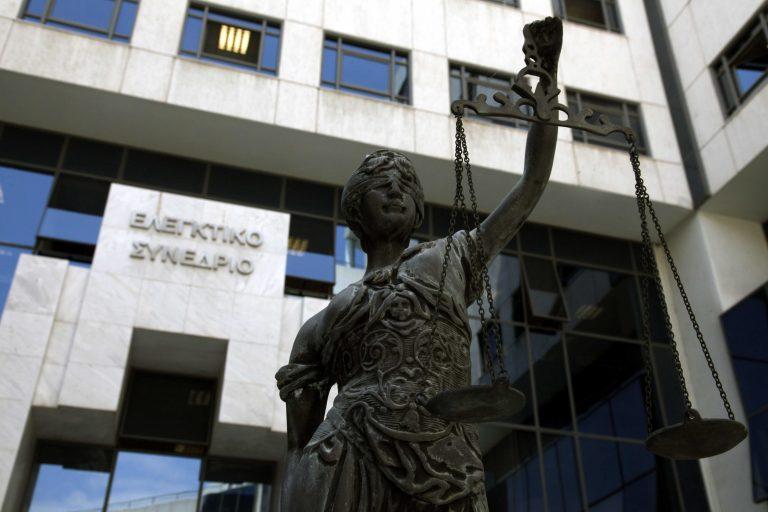 Οι δικαστές του Ελεγκτικού Συνεδρίου αρνούνται να συναντηθούν με την τρόικα | Newsit.gr