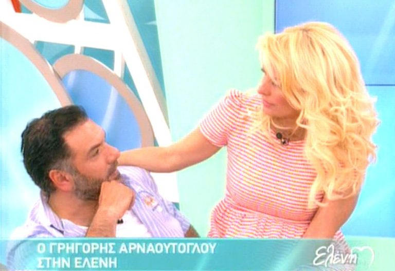 Η Ελένη συνάντησε τον Γρηγόρη και η τηλεθέαση πήρε την ανηφόρα | Newsit.gr