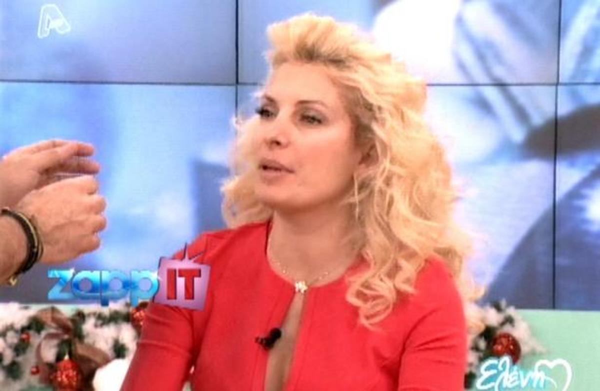 Η Ε. Μενεγάκη βγήκε τελείως αμακιγιάριστη στην εκπομπή της! | Newsit.gr