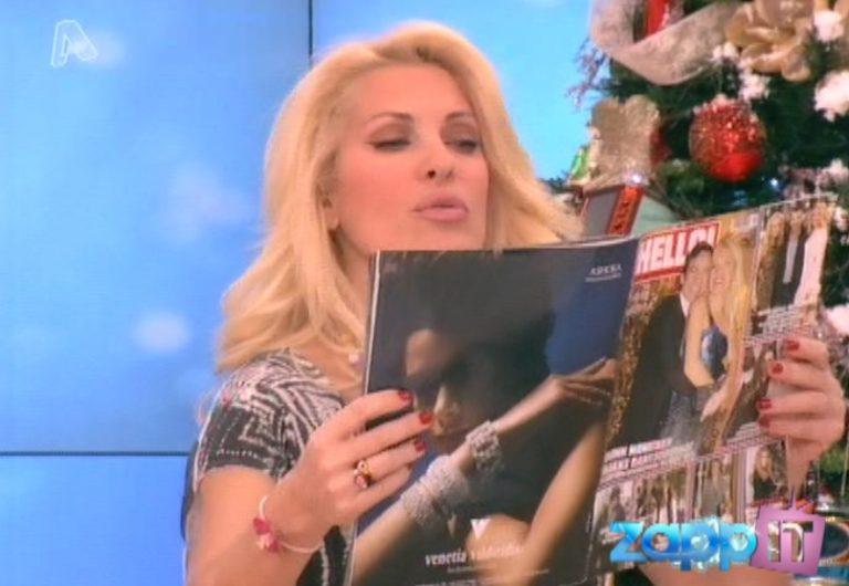 Πως η Ελένη απέφυγε να σχολιάσει τις φωτογραφίες με τον Ματέο | Newsit.gr