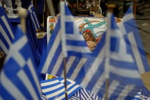 Wall Street Journal: Η Ελλάδα βγαίνει από την επιτροπεία